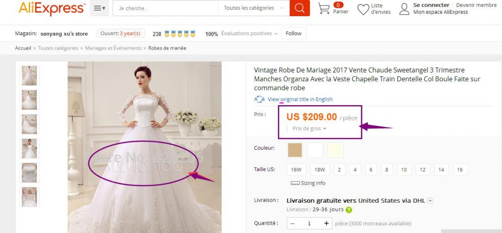 Infringing link of our wedding dress
